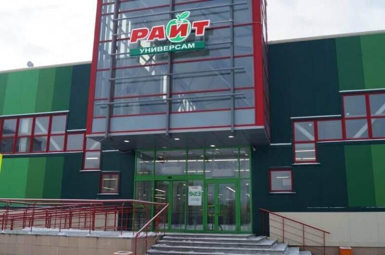 Магазины фан клубов москвы транс из клубов ночных