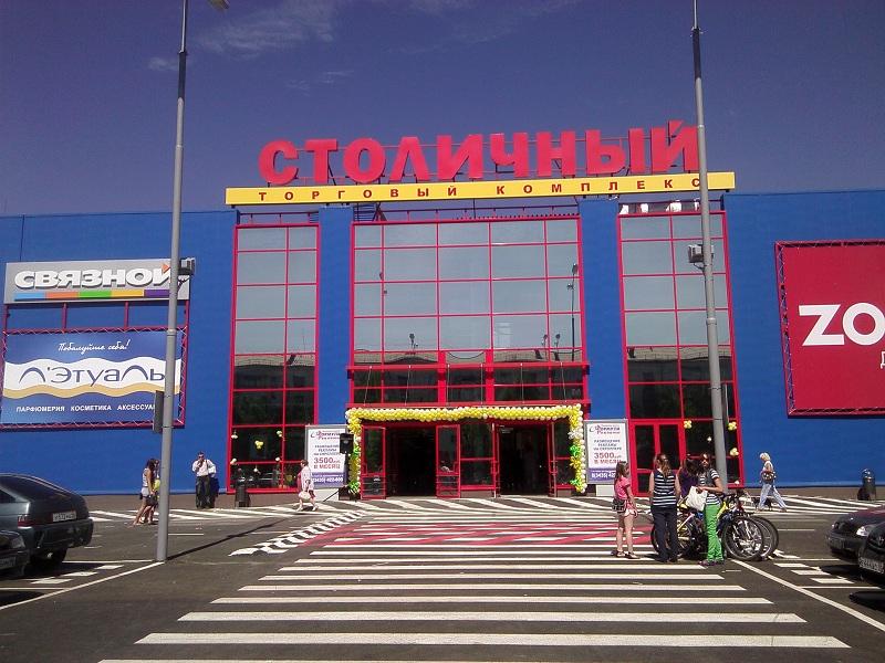 Объекты коммерческой недвижимости 2012-2013